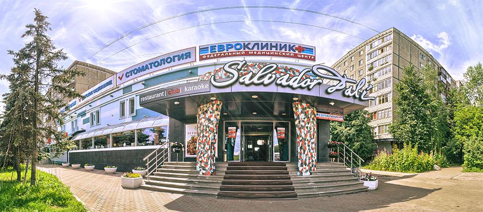 кафе дали нижний новгород официальный сайт